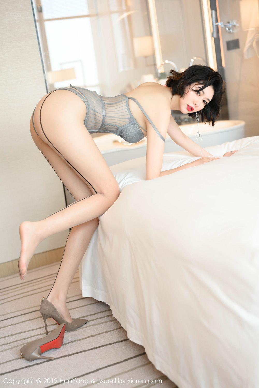 [Huayang] Vol.201 Fu Yi Xuan 4P, Fu Yi Xuan, HuaYang, Temperament, Underwear