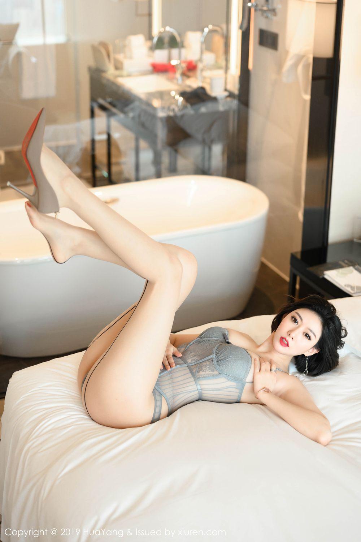 [Huayang] Vol.201 Fu Yi Xuan 5P, Fu Yi Xuan, HuaYang, Temperament, Underwear