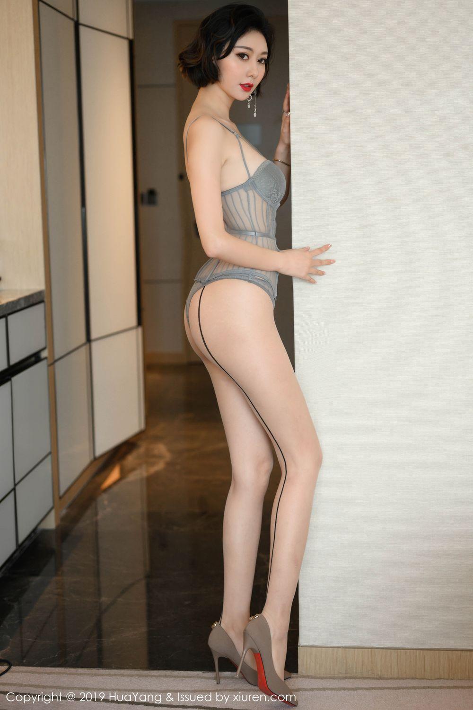 [Huayang] Vol.201 Fu Yi Xuan 7P, Fu Yi Xuan, HuaYang, Temperament, Underwear