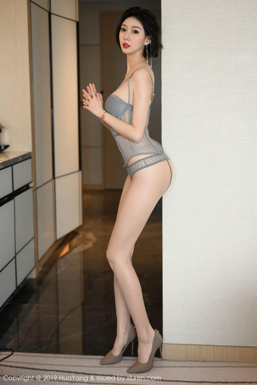 [Huayang] Vol.201 Fu Yi Xuan 8P, Fu Yi Xuan, HuaYang, Temperament, Underwear