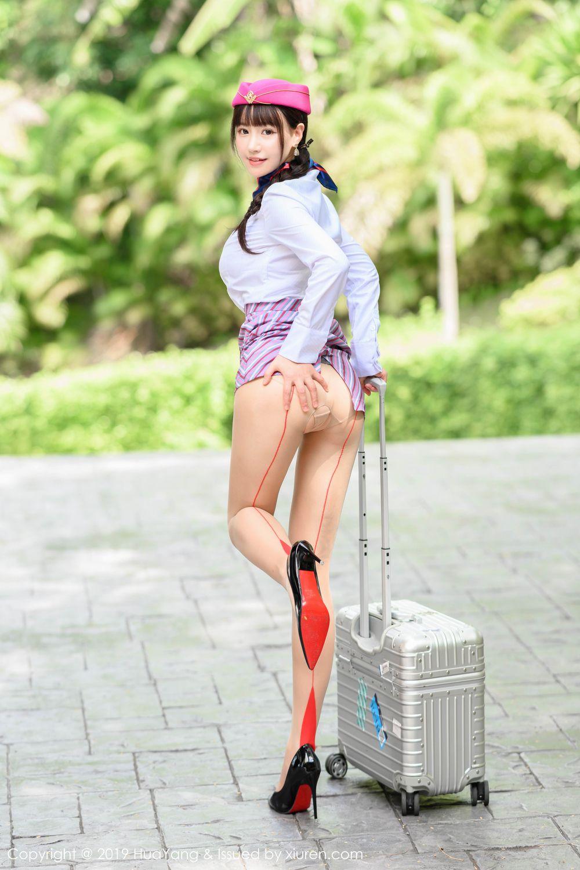 [Huayang] Vol.202 The stewardess after work 1P, HuaYang, Stewardess, Underwear, Zhu Ke Er
