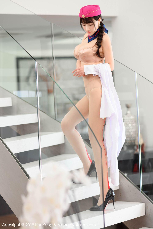 [Huayang] Vol.202 The stewardess after work 26P, HuaYang, Stewardess, Underwear, Zhu Ke Er