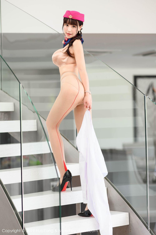 [Huayang] Vol.202 The stewardess after work 28P, HuaYang, Stewardess, Underwear, Zhu Ke Er