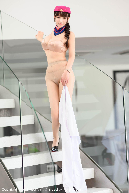 [Huayang] Vol.202 The stewardess after work 29P, HuaYang, Stewardess, Underwear, Zhu Ke Er