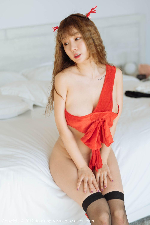 [Huayang] Vol.203 Wang Yu Chun 11P, Christmas, HuaYang, Wang Yu Chun