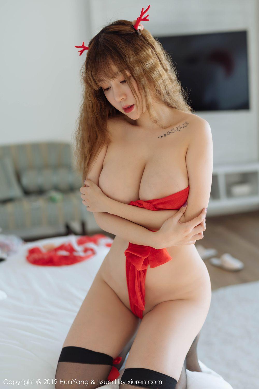 [Huayang] Vol.203 Wang Yu Chun 17P, Christmas, HuaYang, Wang Yu Chun