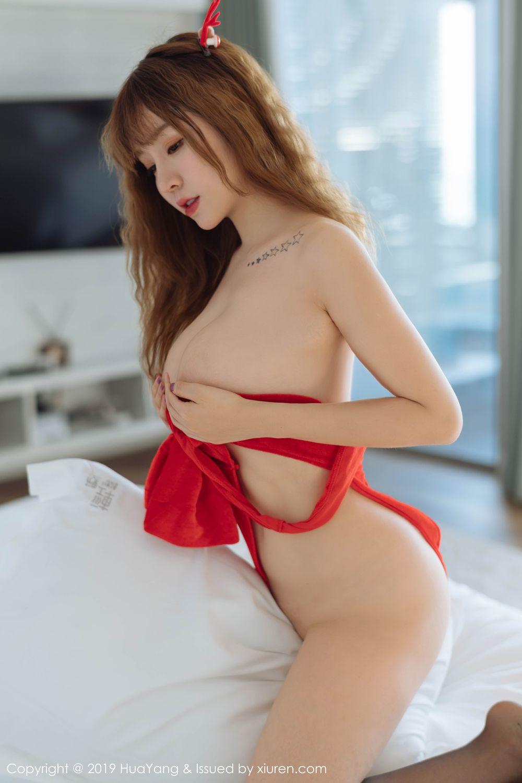[Huayang] Vol.203 Wang Yu Chun 25P, Christmas, HuaYang, Wang Yu Chun