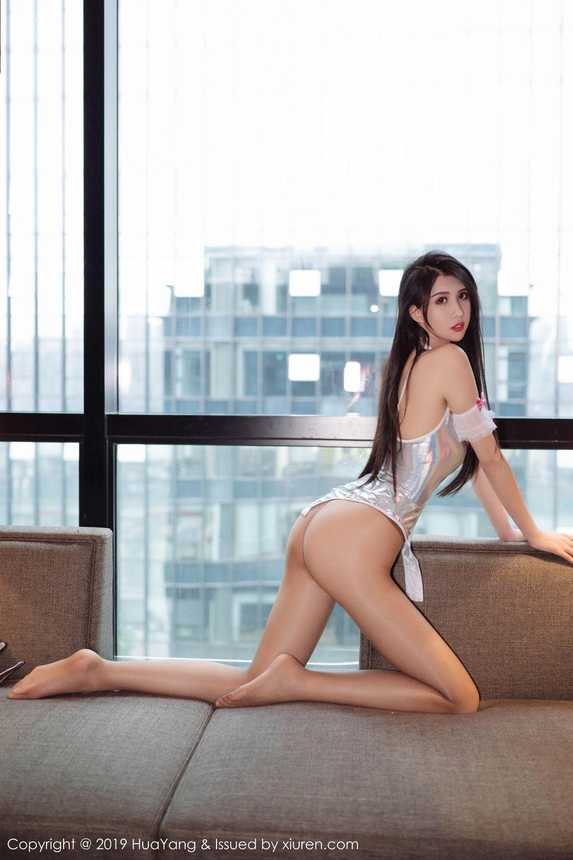 [Huayang] Vol.205 Ha Ni Bao Bao 1P, Ha Ni Bao Bao, HuaYang, Tall, Underwear