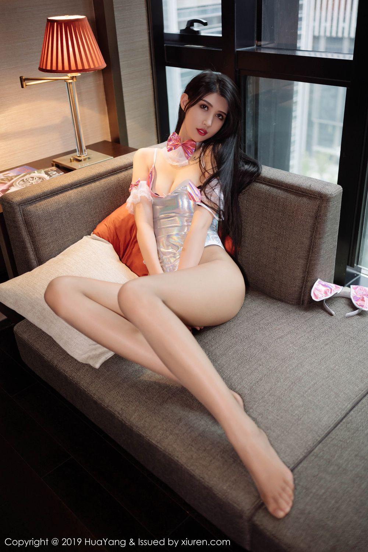[Huayang] Vol.205 Ha Ni Bao Bao 24P, Ha Ni Bao Bao, HuaYang, Tall, Underwear