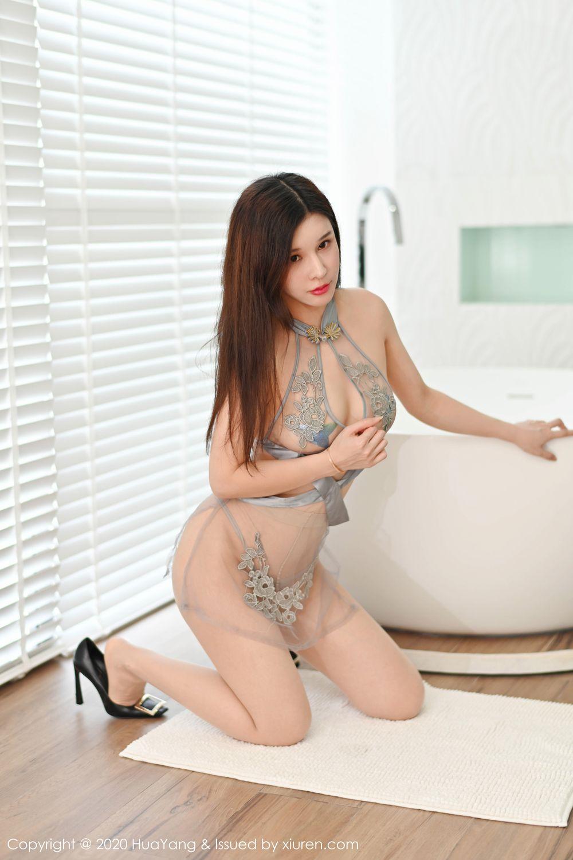 [Huayang] Vol.213 Chun Xiao Xi 16P, Chun Xiao Xi, HuaYang, Underwear