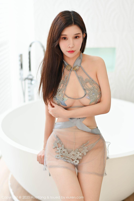 [Huayang] Vol.213 Chun Xiao Xi 1P, Chun Xiao Xi, HuaYang, Underwear