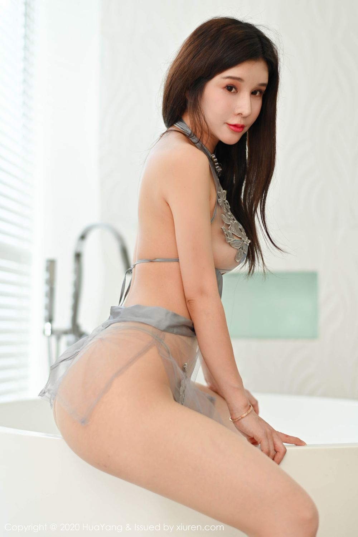 [Huayang] Vol.213 Chun Xiao Xi 37P, Chun Xiao Xi, HuaYang, Underwear