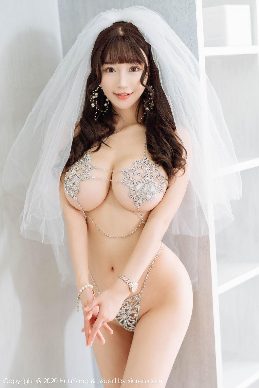 [Huayang] Vol.214 Zhu Ke Er 11P, HuaYang, Underwear, Zhu Ke Er