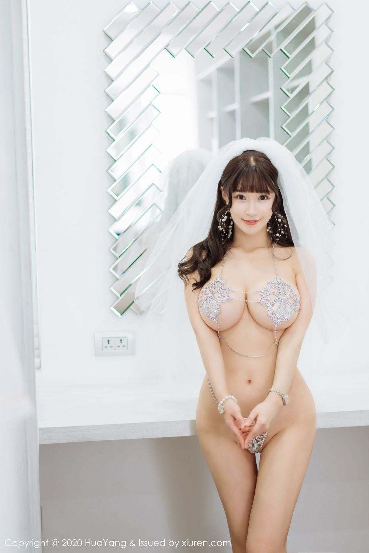 [Huayang] Vol.214 Zhu Ke Er 15P, HuaYang, Underwear, Zhu Ke Er