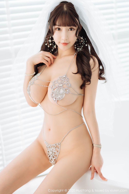[Huayang] Vol.214 Zhu Ke Er 20P, HuaYang, Underwear, Zhu Ke Er