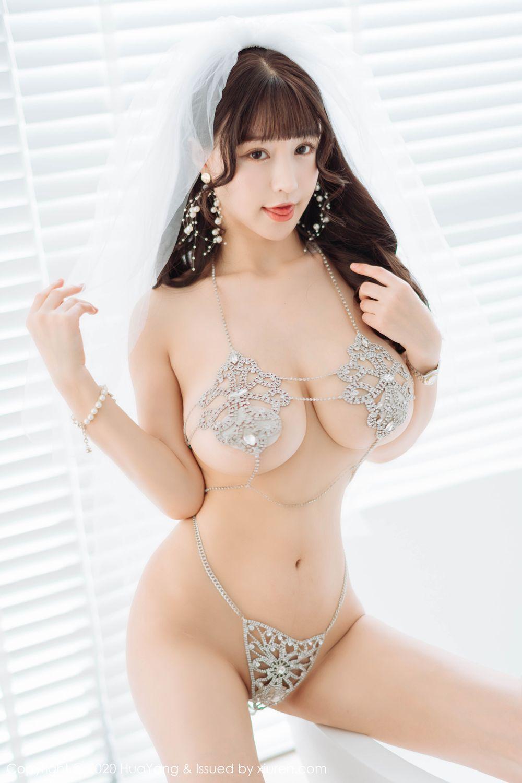 [Huayang] Vol.214 Zhu Ke Er 22P, HuaYang, Underwear, Zhu Ke Er