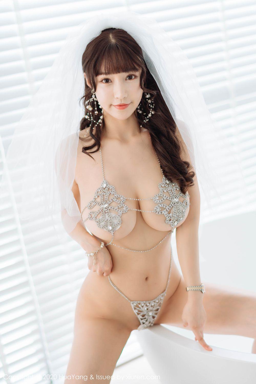 [Huayang] Vol.214 Zhu Ke Er 25P, HuaYang, Underwear, Zhu Ke Er