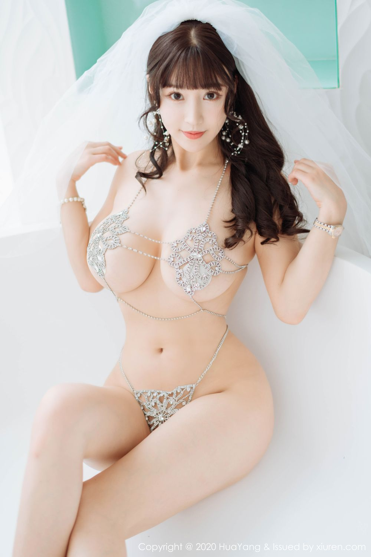 [Huayang] Vol.214 Zhu Ke Er 26P, HuaYang, Underwear, Zhu Ke Er