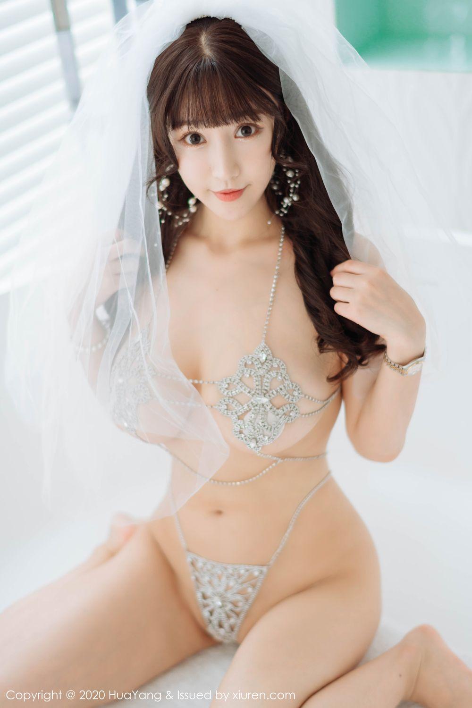 [Huayang] Vol.214 Zhu Ke Er 27P, HuaYang, Underwear, Zhu Ke Er