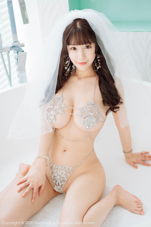 [Huayang] Vol.214 Zhu Ke Er 29P, HuaYang, Underwear, Zhu Ke Er