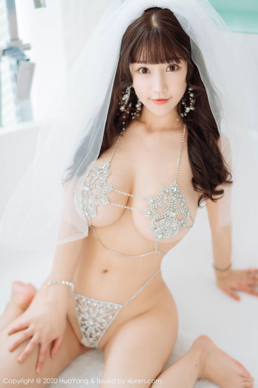 [Huayang] Vol.214 Zhu Ke Er 30P, HuaYang, Underwear, Zhu Ke Er
