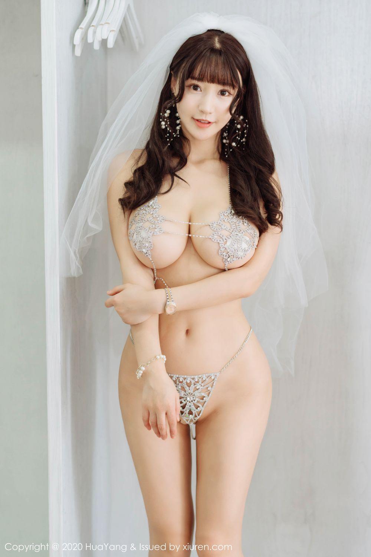 [Huayang] Vol.214 Zhu Ke Er 36P, HuaYang, Underwear, Zhu Ke Er
