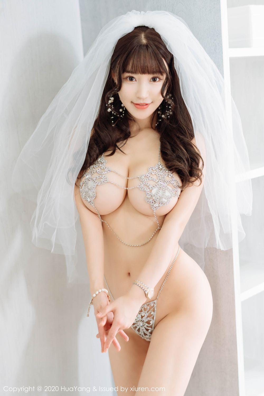 [Huayang] Vol.214 Zhu Ke Er 39P, HuaYang, Underwear, Zhu Ke Er
