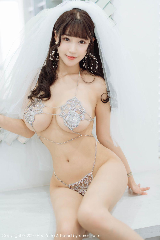 [Huayang] Vol.214 Zhu Ke Er 40P, HuaYang, Underwear, Zhu Ke Er