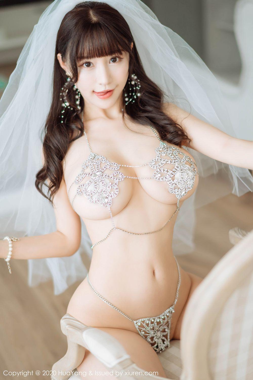 [Huayang] Vol.214 Zhu Ke Er 44P, HuaYang, Underwear, Zhu Ke Er