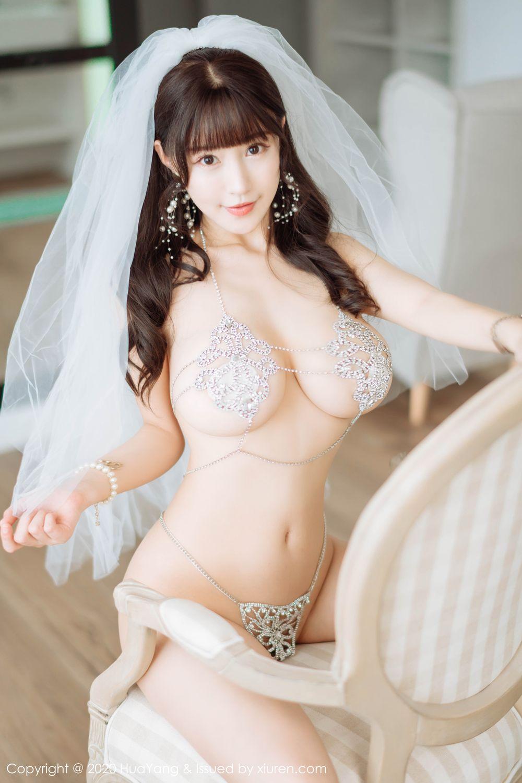 [Huayang] Vol.214 Zhu Ke Er 47P, HuaYang, Underwear, Zhu Ke Er