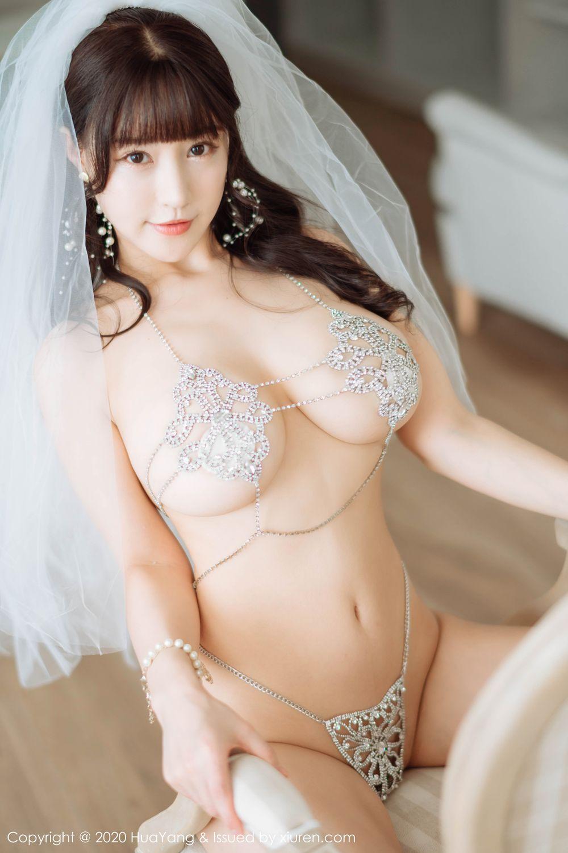 [Huayang] Vol.214 Zhu Ke Er 48P, HuaYang, Underwear, Zhu Ke Er