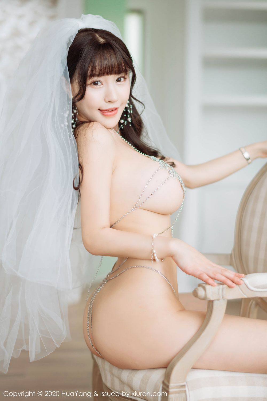 [Huayang] Vol.214 Zhu Ke Er 49P, HuaYang, Underwear, Zhu Ke Er