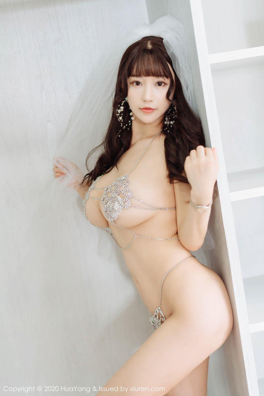 [Huayang] Vol.214 Zhu Ke Er 4P, HuaYang, Underwear, Zhu Ke Er