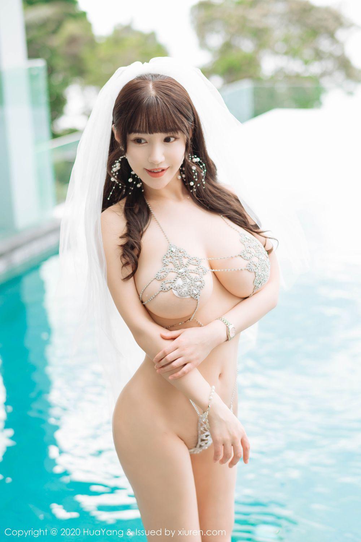 [Huayang] Vol.214 Zhu Ke Er 58P, HuaYang, Underwear, Zhu Ke Er