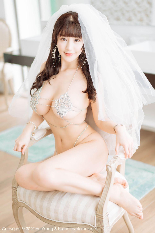 [Huayang] Vol.214 Zhu Ke Er 6P, HuaYang, Underwear, Zhu Ke Er
