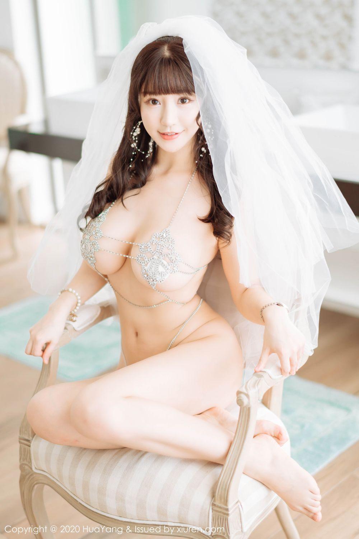 [Huayang] Vol.214 Zhu Ke Er 7P, HuaYang, Underwear, Zhu Ke Er