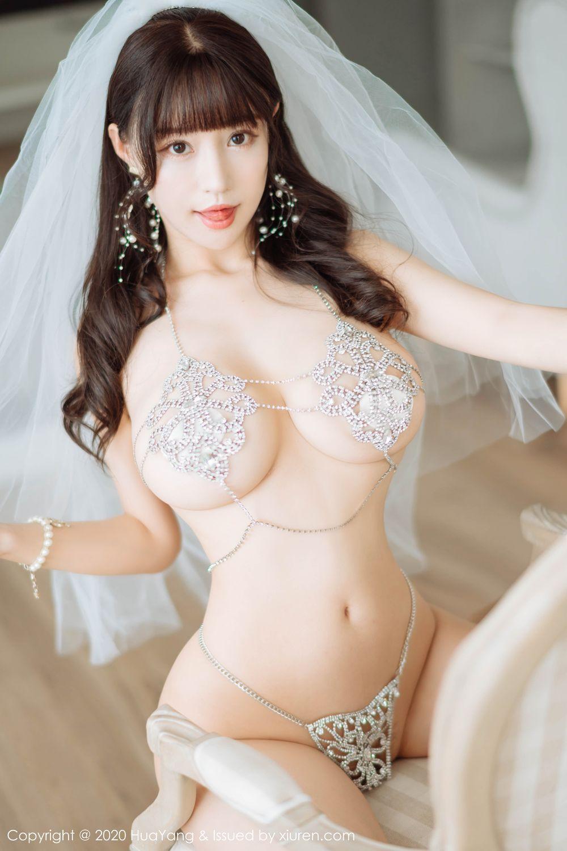 [Huayang] Vol.214 Zhu Ke Er 9P, HuaYang, Underwear, Zhu Ke Er