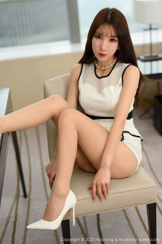 [Huayang] Vol.219 Zhou Yu Xi 20P, HuaYang, Tall, Uniform, Zhou Yu Xi