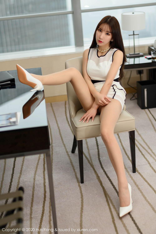 [Huayang] Vol.219 Zhou Yu Xi 23P, HuaYang, Tall, Uniform, Zhou Yu Xi