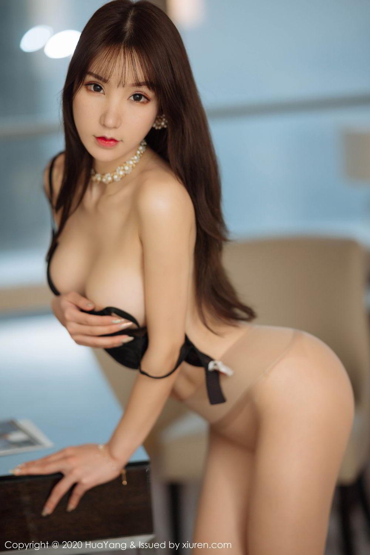[Huayang] Vol.219 Zhou Yu Xi 5P, HuaYang, Tall, Uniform, Zhou Yu Xi