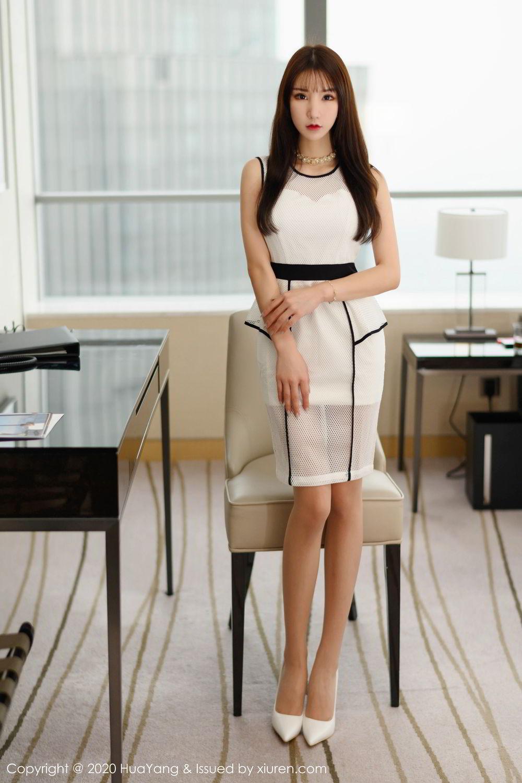 [Huayang] Vol.219 Zhou Yu Xi 6P, HuaYang, Tall, Uniform, Zhou Yu Xi