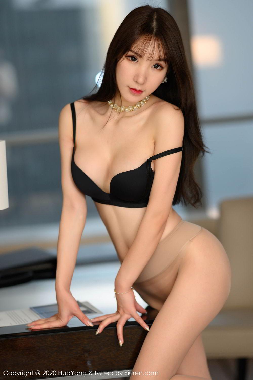 [Huayang] Vol.219 Zhou Yu Xi 78P, HuaYang, Tall, Uniform, Zhou Yu Xi
