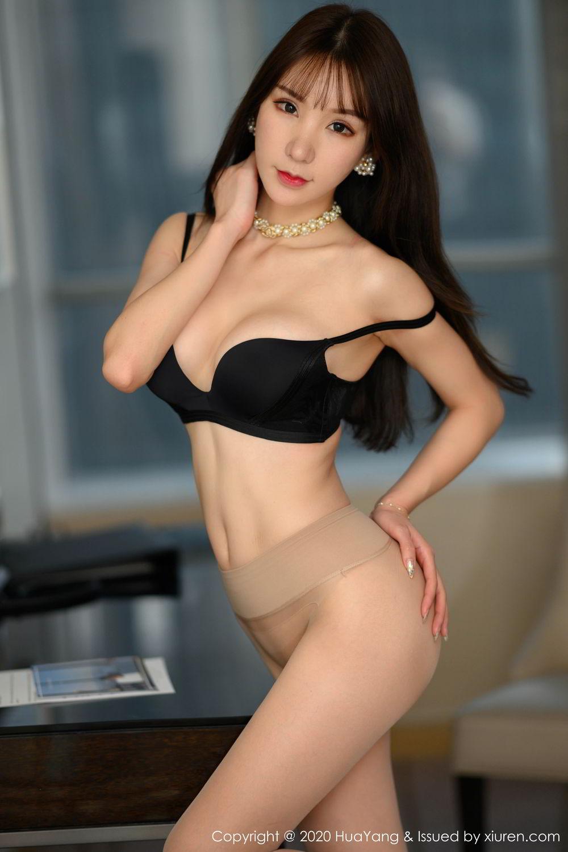 [Huayang] Vol.219 Zhou Yu Xi 79P, HuaYang, Tall, Uniform, Zhou Yu Xi