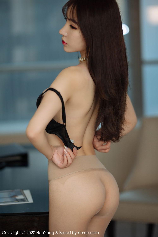 [Huayang] Vol.219 Zhou Yu Xi 81P, HuaYang, Tall, Uniform, Zhou Yu Xi