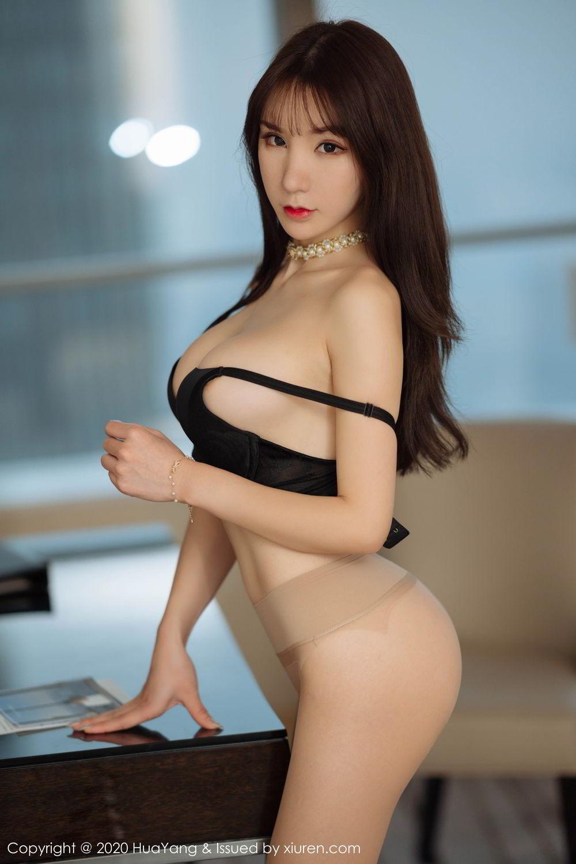 [Huayang] Vol.219 Zhou Yu Xi 87P, HuaYang, Tall, Uniform, Zhou Yu Xi