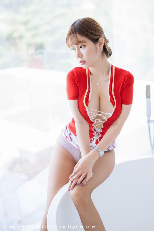[Huayang] Vol.224 Wang Yu Chun 32P, HuaYang, Stewardess, Tall, Wang Yu Chun