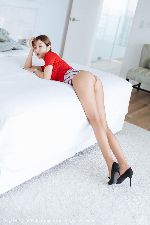 [Huayang] Vol.224 Wang Yu Chun 45P, HuaYang, Stewardess, Tall, Wang Yu Chun