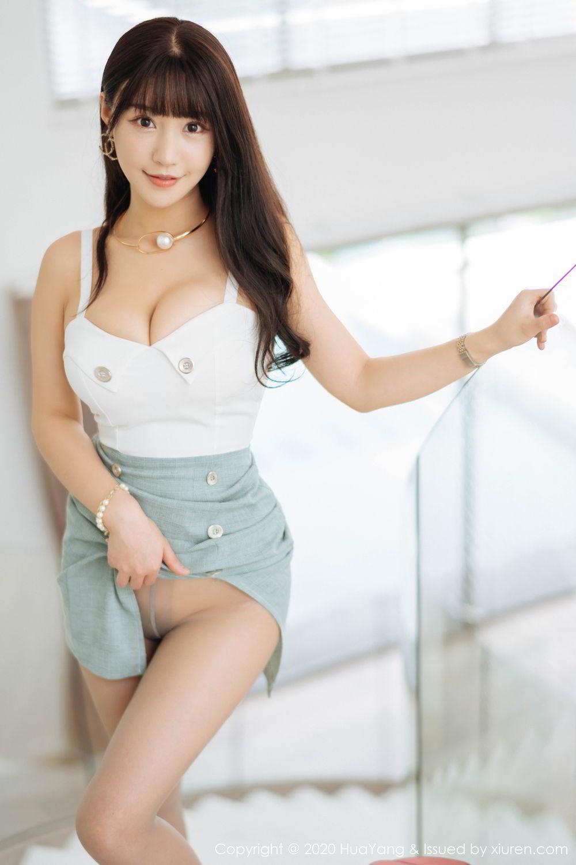 [Huayang] Vol.226 Zhu Ke Er 16P, HuaYang, Underwear, Zhu Ke Er