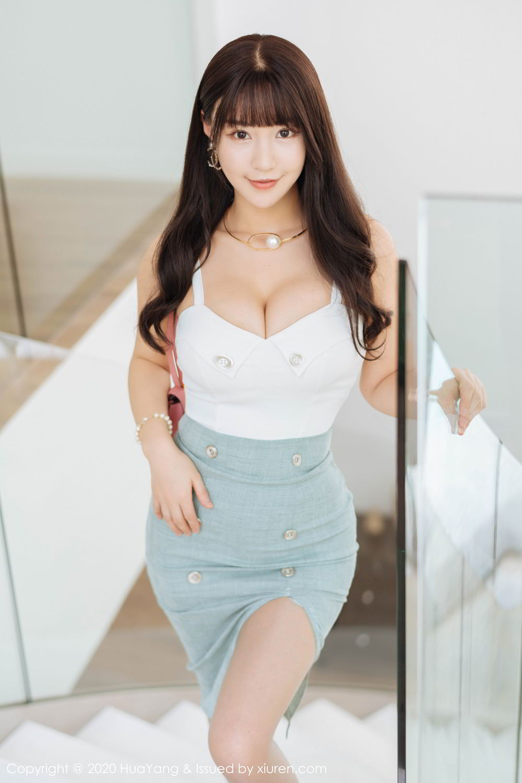 [Huayang] Vol.226 Zhu Ke Er 8P, HuaYang, Underwear, Zhu Ke Er