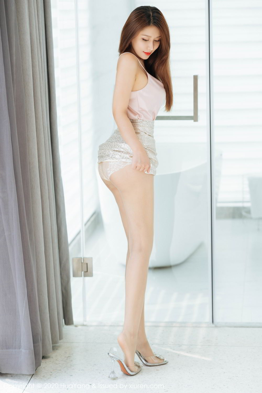 [Huayang] Vol.230 Xu An An 11P, HuaYang, Sexy, Tall, Xu An An